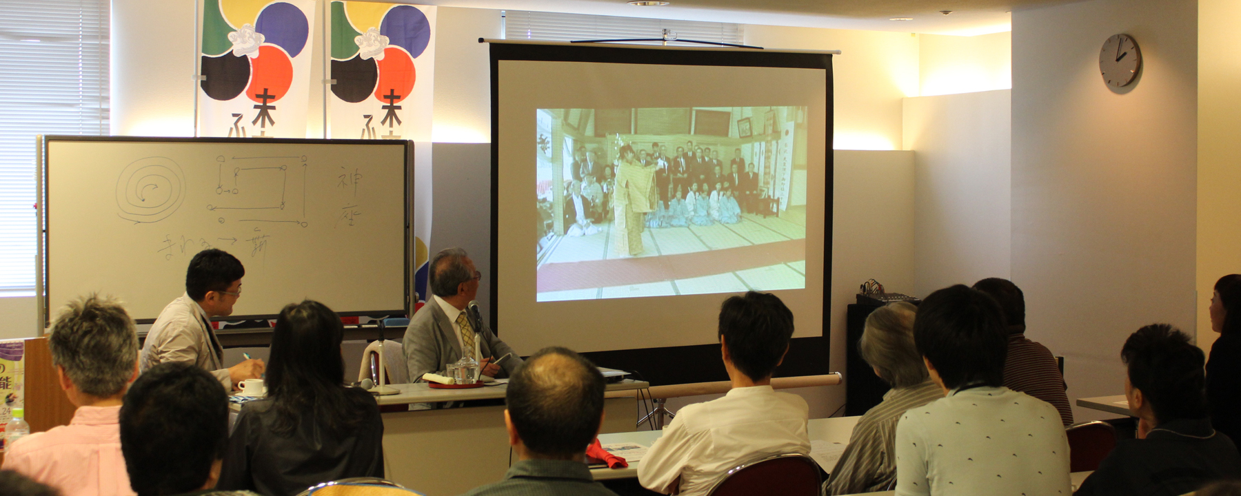 未来の祀りカフェ.vol1(通算6回目)「~懸田弘訓氏から学ぶ東北の伝統芸能~」おかげさまで盛会でした!