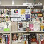 書店でも盛り上げてくださっています!